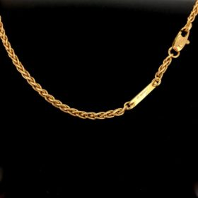 Yellow Gold Chain by CARTIER