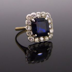Vintage Sapphire and Diamonds Cluster Ring