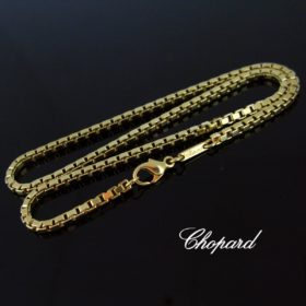 Yellow Gold Chain Necklace by Chopard