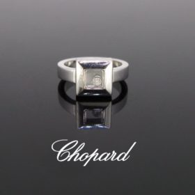 Chopard Happy Diamond Square Ring