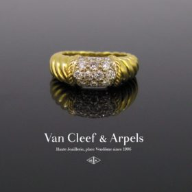 Van Cleef & Arpels Philippine Diamonds Ring