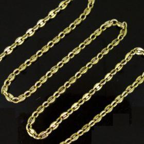 Cartier Grain de Café Gold Necklace